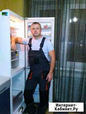 Ремонт холодильников, стиральных и посудомоечных м Тула