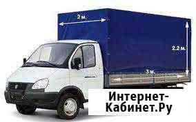 Грузоперевозки, квартирные переезды Новороссийск