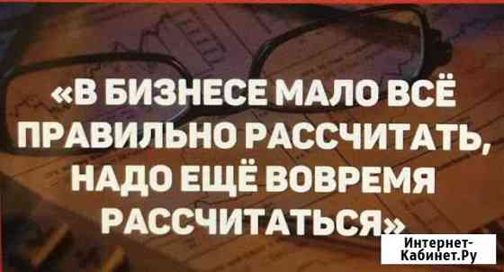 Банкротство физических лиц Дубовое