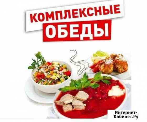 Доставка еды, комплексные обеды Москва