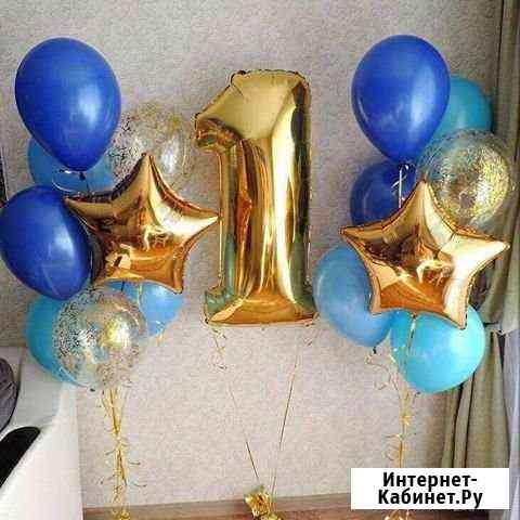 Воздушные гелиевые шары к Вашему празднику. акция Подольск