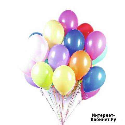 Гелиевые и воздушные шары. Оформление Нижний Новгород