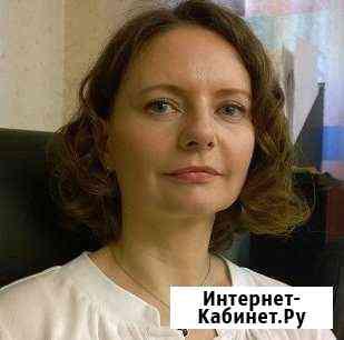 Бухгалтер главный удаленно Москва
