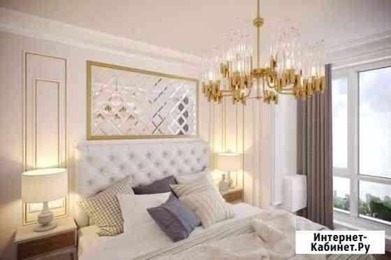 Дизайн интерьера с 3D визуализацией Москва
