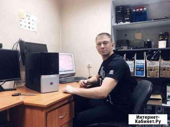Компьютерный Мастер. Компьютерная Помощь на Дому Москва