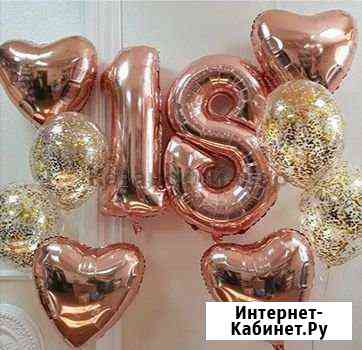Воздушные гелиевые шары Нижний Новгород