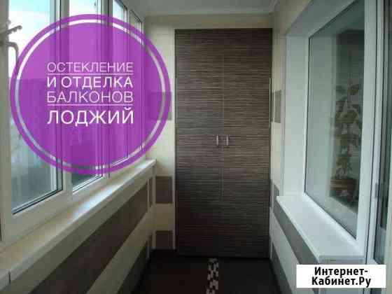 Окна потолки балконы замена холодного остекления Санкт-Петербург