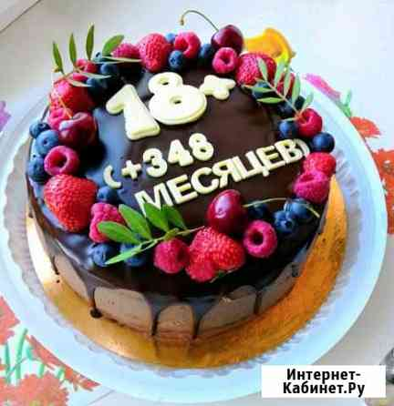 Домашние торты Киров