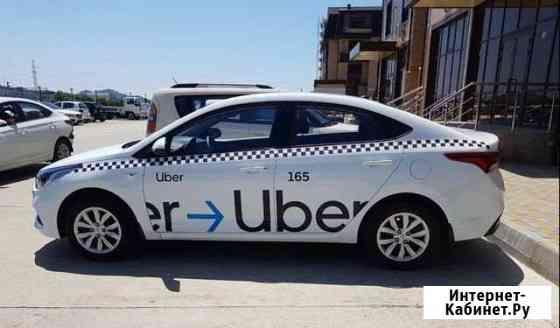 Аренда авто работа водитель такси Сочи