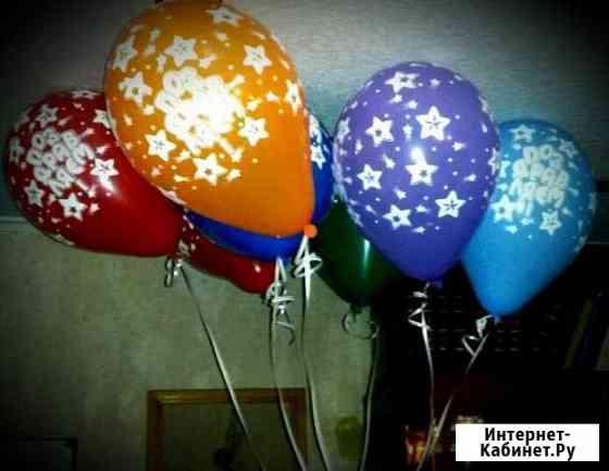 Воздушные шары Батайск