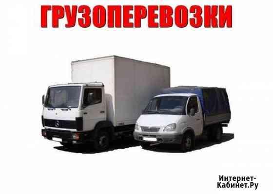 Экономные квартирные и офисные переезды Ставрополь