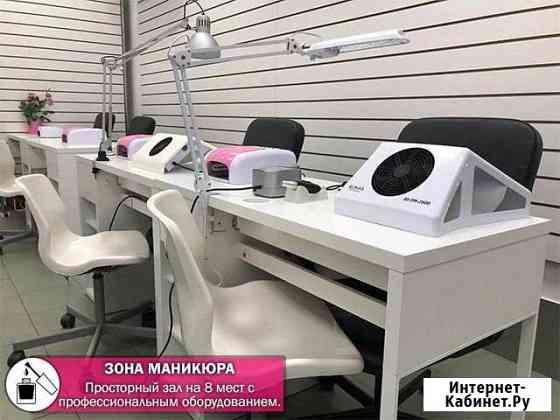 Почасовая аренда рабочего места мастера маникюра Москва