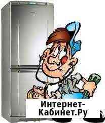 Ремонт холодильников, заправка автокондиционеров Лотошино