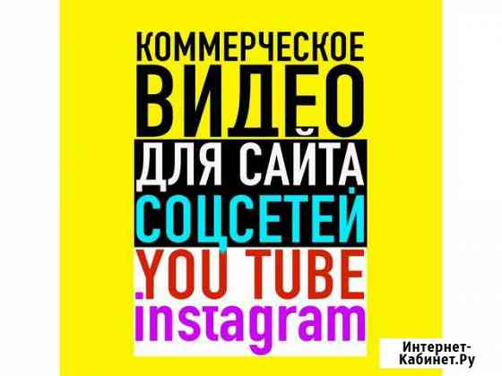 Видеосъемка для бизнеса, видеооператор, аэросъемка Москва