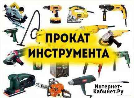 Прокат (аренда) строительного инструмента Киров