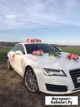 Автомобиль на свадьбу прокат Авто Уфа