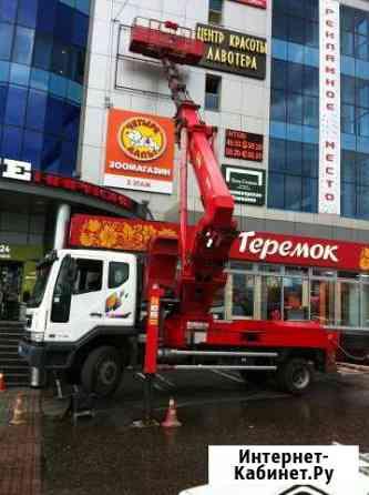 Аренда автовышки,автовышка аренда на час Москва