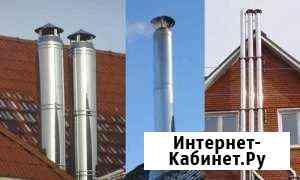 Дымоходы, вентиляция, дымоудаление Краснодар