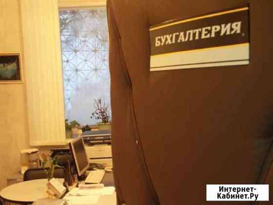 Бухгалтерское сопровождение в Митино, Красногорске Москва