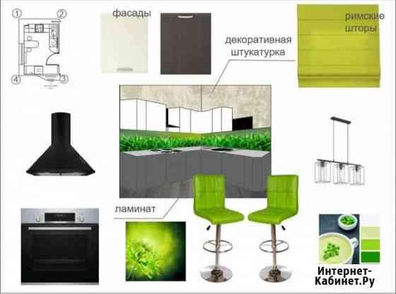 Дизайнер интерьера Сосново