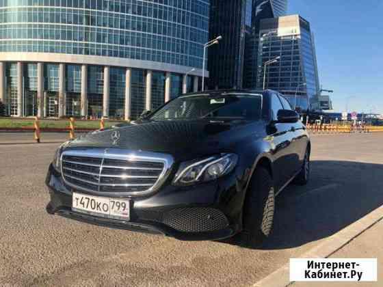 Аренда авто Mercedes-Benz E 200 Москва