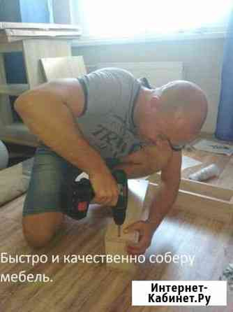 Мастер на час, сантехника, электрика, мелкий ремон Краснодар