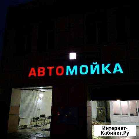 Изготовление рекламной продукции Астрахань