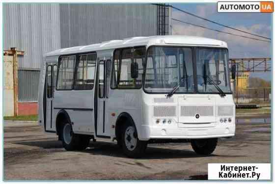 Заказ,аренда автобуса Барвиха