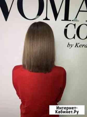 Кератиновое выпрямление для волос Котельники