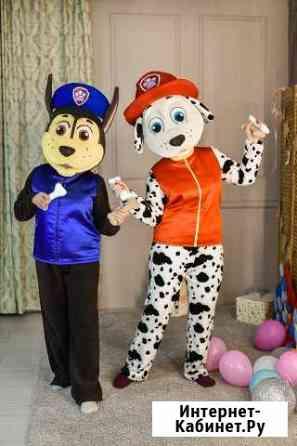 Аниматоры на детский праздник Шахты