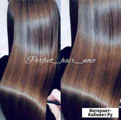 Кератиновое выпрямление, ботокс для волос Новороссийск