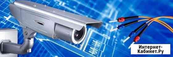 Видеонаблюдение под ключ, продажа,установка Новосибирск
