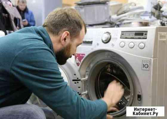 Качественный ремонт стиральных машин на дому Магнитогорск