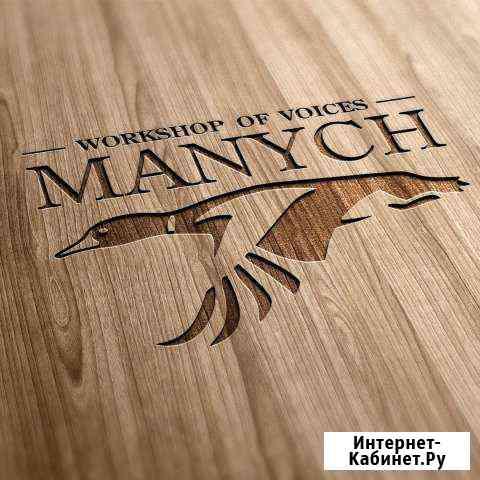Дизайнер (логотипы, баннеры) Краснодар