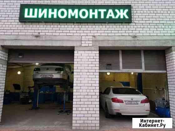Авторемонт Шиномонтаж Воронеж