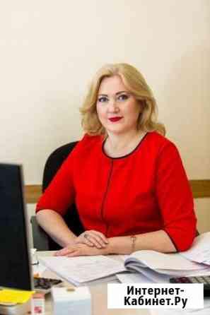 Главный бухгалтер, бухгалтер удаленно Москва