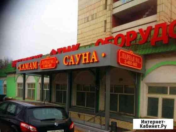 Изготовление вывесок под ключ с паспортизацией Казань