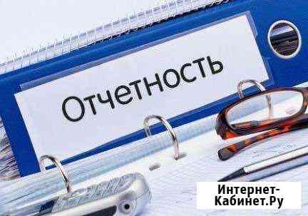 Бухгалтерские услуги Сургут