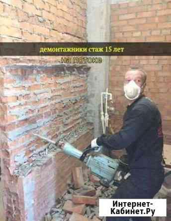 Демонтажные работы. Демонтаж квартир Самара