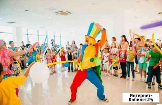 Аниматоры, детские праздники Астрахань