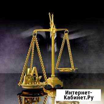 Бухгалтерское сопровождение Уфа
