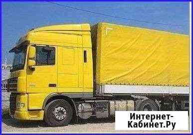 Грузоперевозки Тольятти