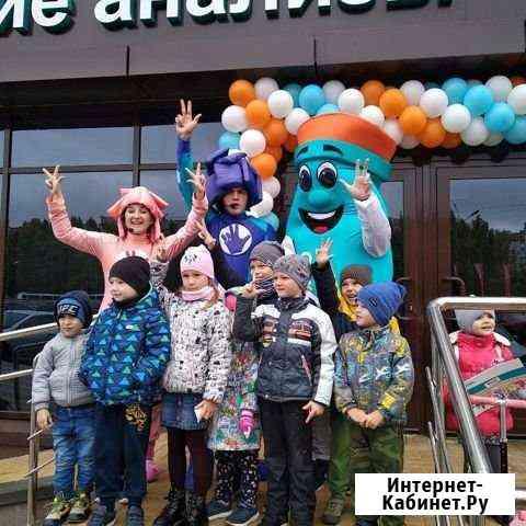 Аниматоры на детские праздники Воронеж