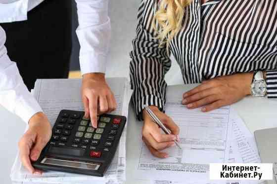 Профессиональное бухгалтерское сопровождение Уфа