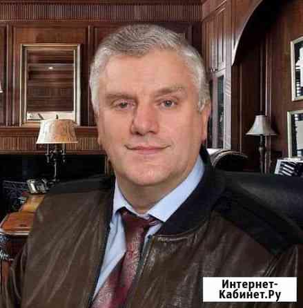 Банкротство. Арбитражный (финансовый) управляющий Москва