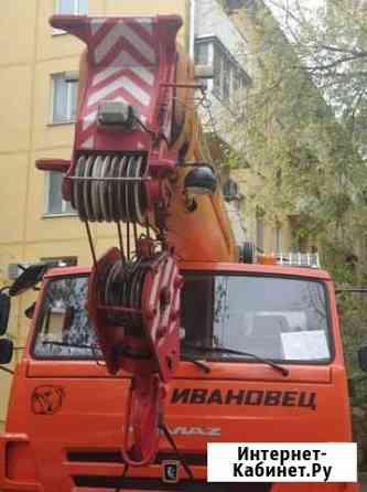 Аренда Автокрана 25 и 32 тн Москва