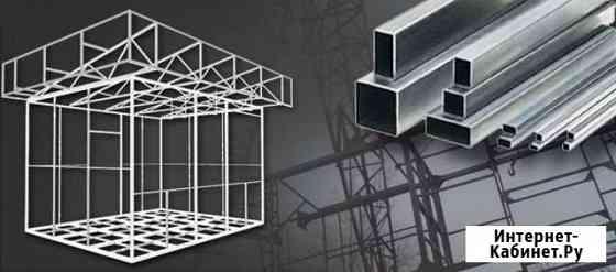 Изготовление металлоконструкций Сызрань
