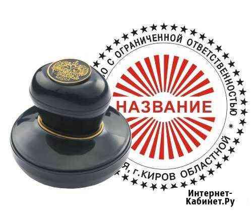 Изготовление печатей и штампов от 30 минут Москва