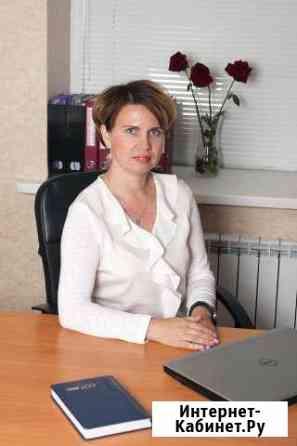 Юридические услуги (юрист) Нижний Новгород