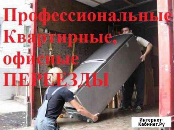 Переезды-Грузчики Нижний Новгород